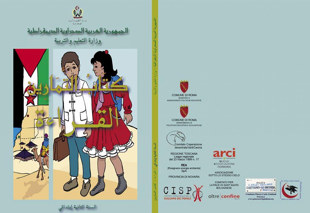 Il contributo per la realizzazione di due libri didattici destinati ai ragazzi delle scuole di primo grado dei campi saharawi nel sud dell'Algeria
